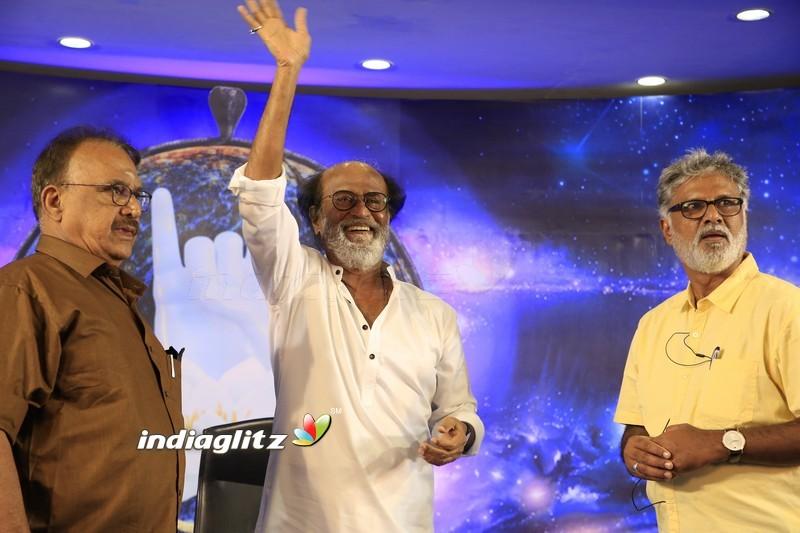 Superstar Rajinikanth Fans Meet - Day 4