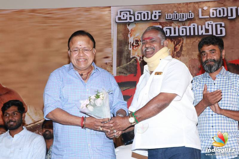 'Galtha' Movie Audio Launch