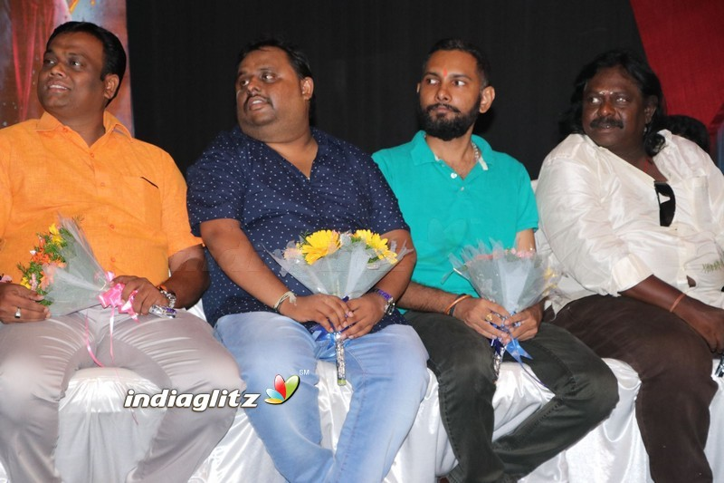 'Graghanam' Audio Launch