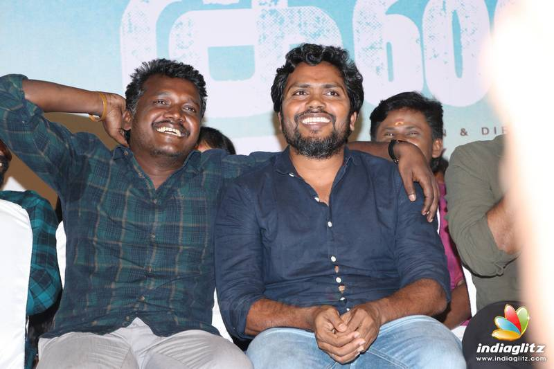 'Gundu' Movie Audio Launch