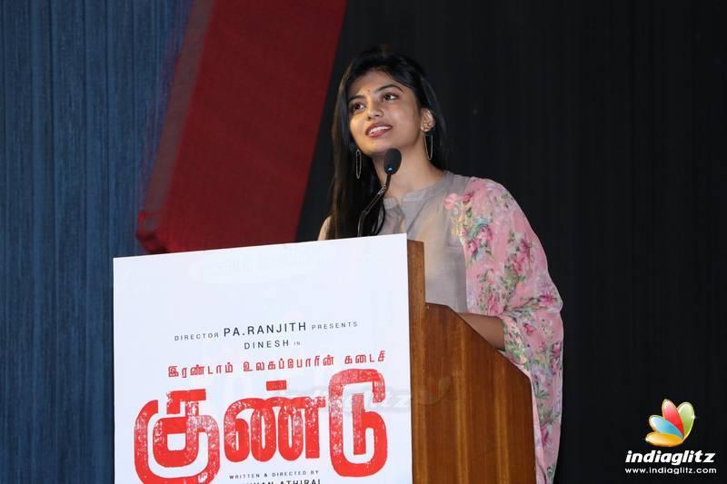 'Gundu' Movie Success Meet