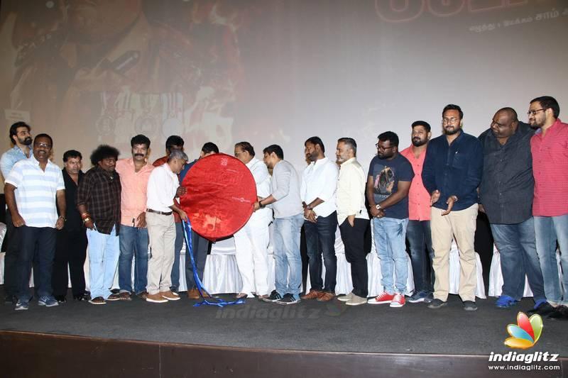 'Gurkha' Movie Audio Launch