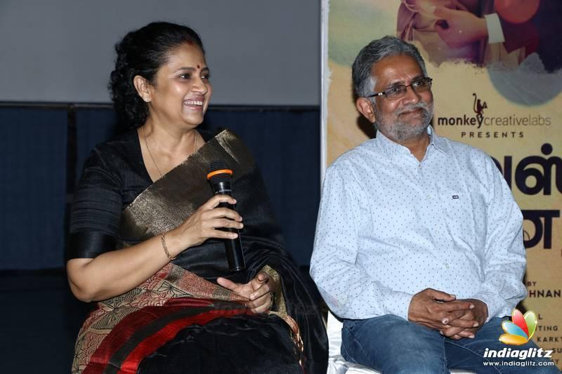'House Owner' Movie Press Meet