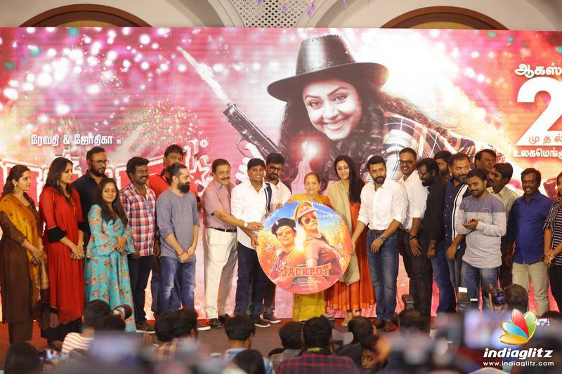 'Jackpot' Movie Audio Launch