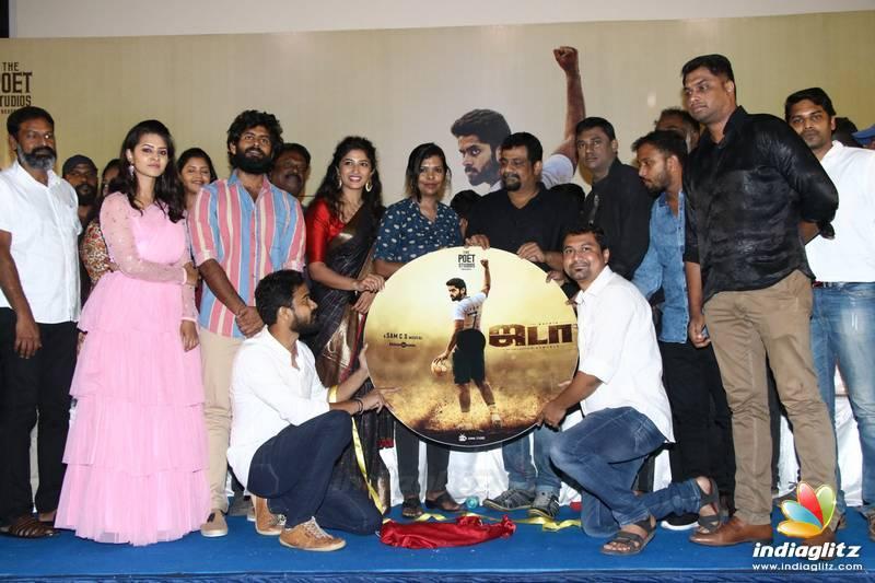 'Jada' Movie Audio Launch