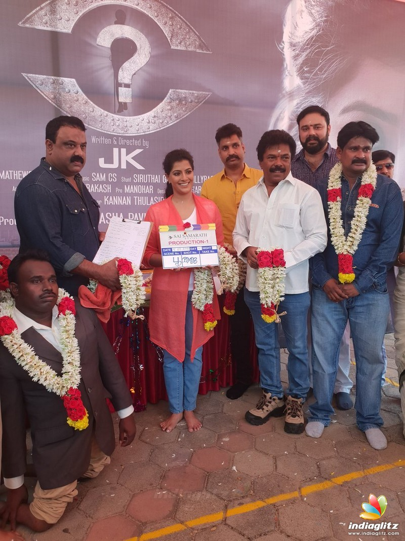 Varalaxmi's New Movie 'JK' Pooja