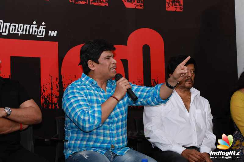 'Johnny' Movie Press Meet