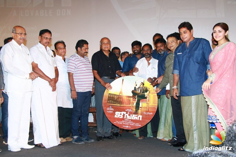 'Junga' Movie Audio Launch