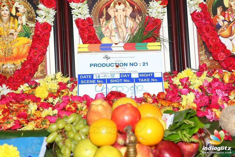 Jyothika's New Movie Pooja