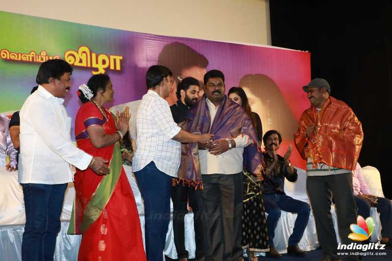 'Kabadi Veeran' Movie Audio Launch