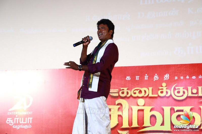 'Kadaikutty Singam' Movie Audio Launch