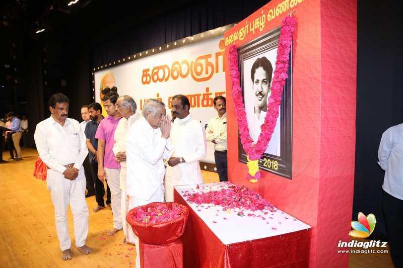 Kalaignar Pugazh Vanakkam Event