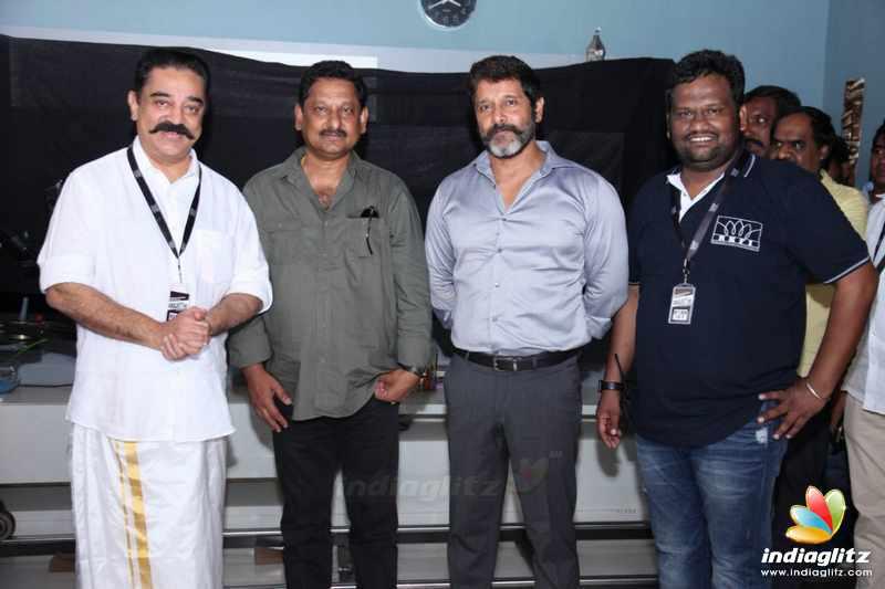 Kamal, Vikram New Movie begins!