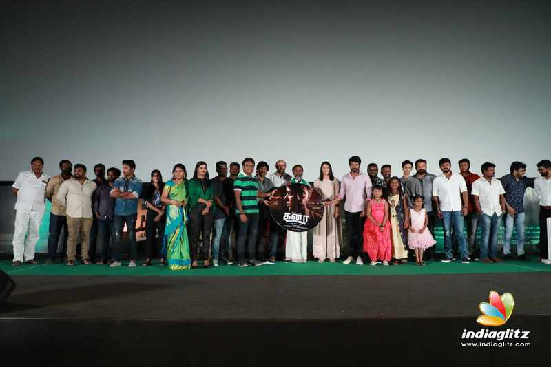 'Kanaa' Audio Launch