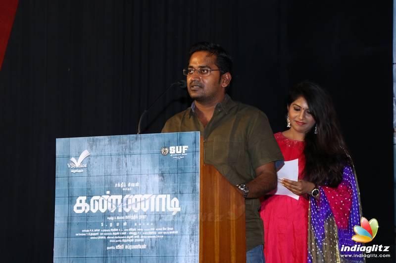 'Kannaadi' Movie Press Meet