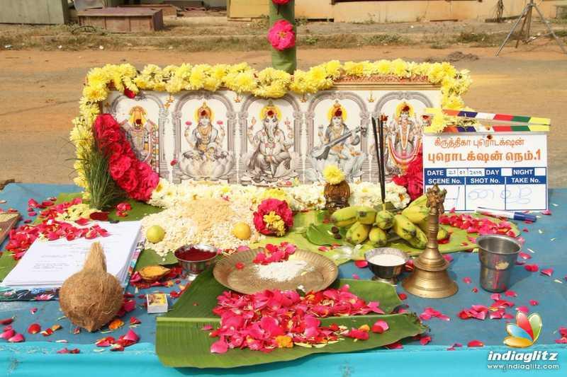 'Kannitheevu' Movie Pooja