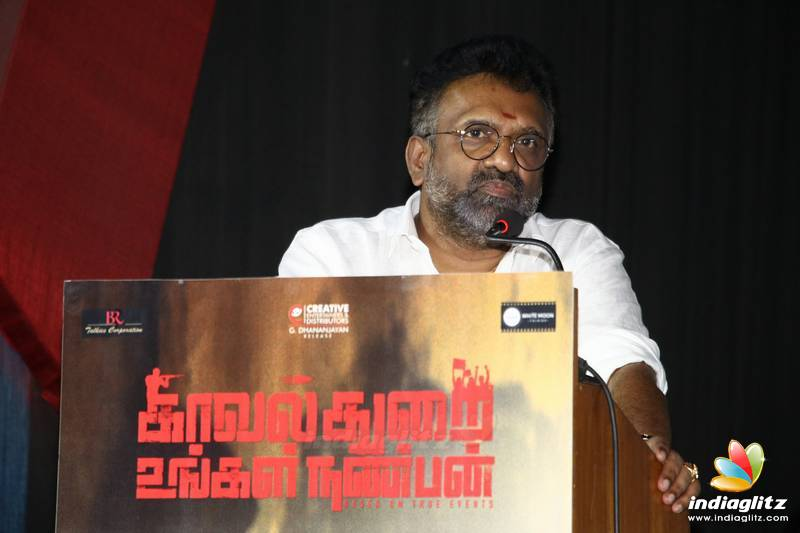 'Kavalthurai Ungal Nanban' Movie Audio Launch