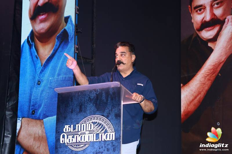 'Kadaram Kondan' Movie Press Meet