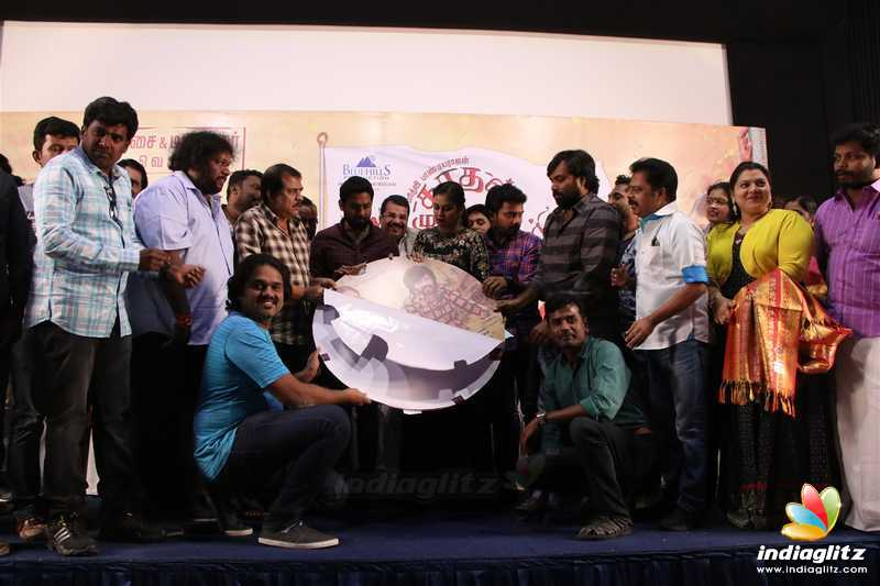 'Kadhal Munnetra Kazhagam' Movie Audio Launch