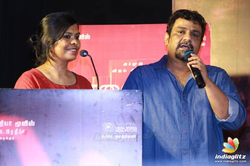 'Kolaigaran' Movie Trailer Launch