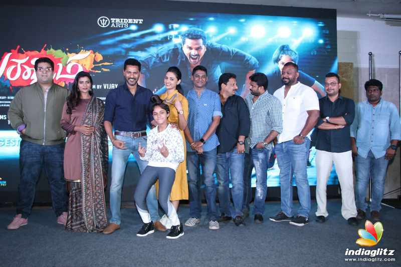 'Lakshmi' Movie Press Meet