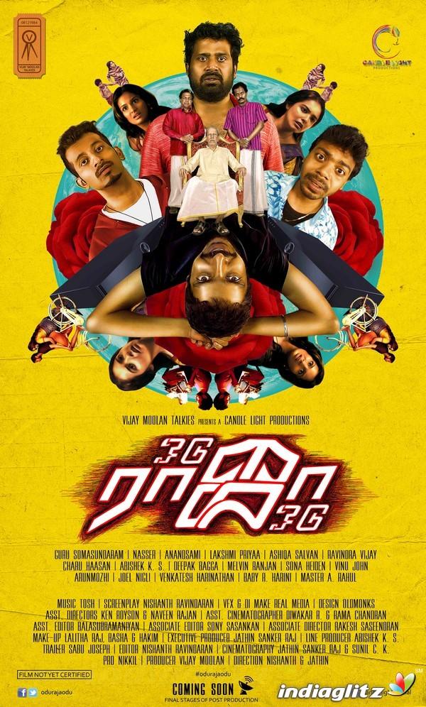 Madhavan launches 'Odu Raja Odu' first look poster