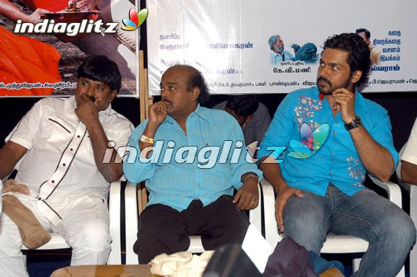 Karthi Releases Malarinum Melliya Audio