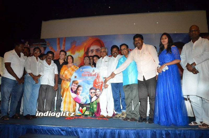 'Maya Mohini' Audio Launch