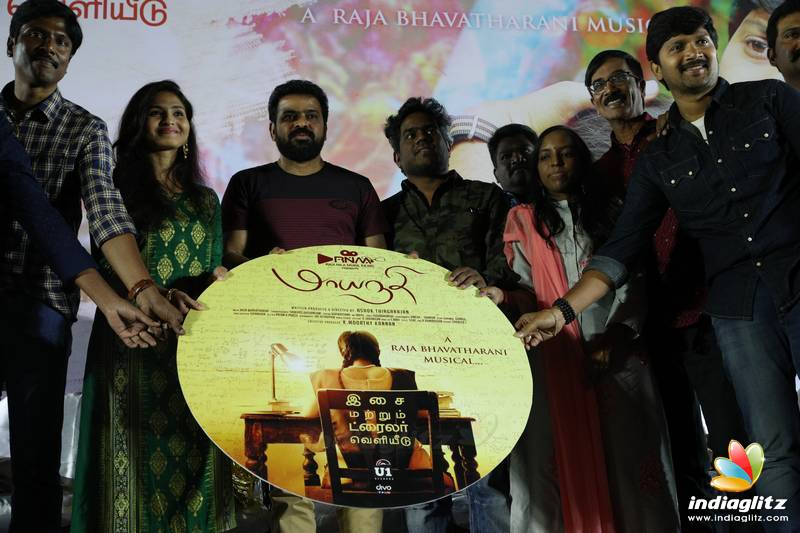 'Maayanadhi' Audio Launch