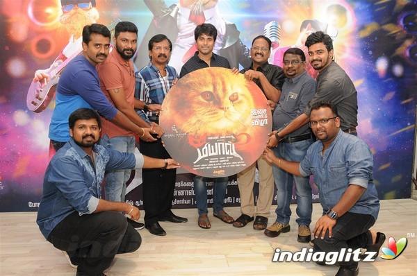 meow tamil movie trailer