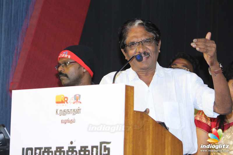 'Maragadha Kaadu' Movie Launch
