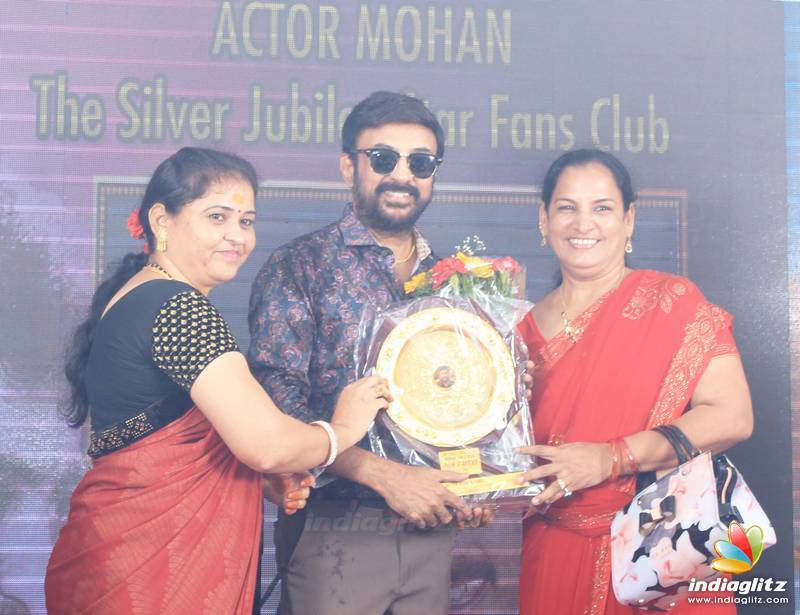Actor Mohan Fans Meet