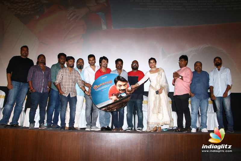 Monster Movie Audio Launch