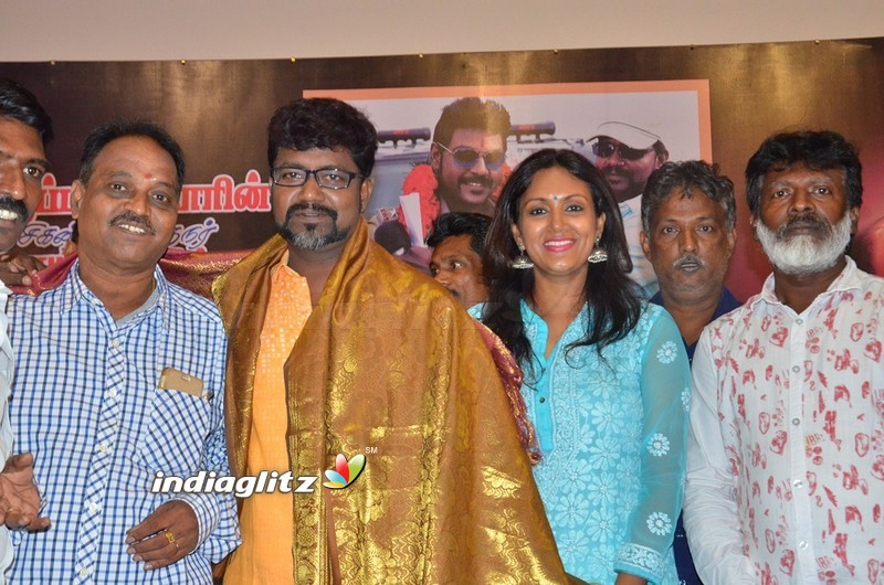 'Motta Shiva Ketta Shiva' 50 Days Celebration
