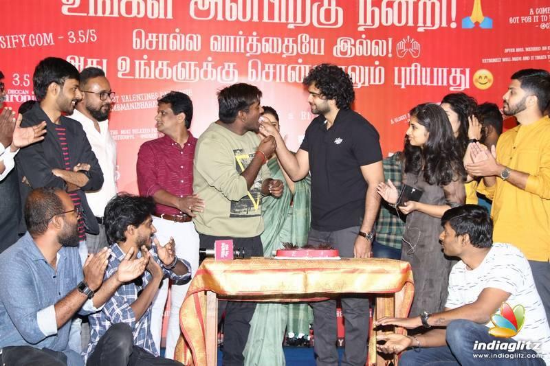 'Oh My Kadavule' Success Meet