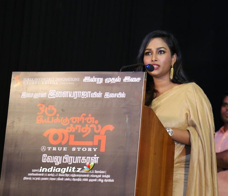 'Oru Iyakkunarin Kadhal Dairy' Audio Launch