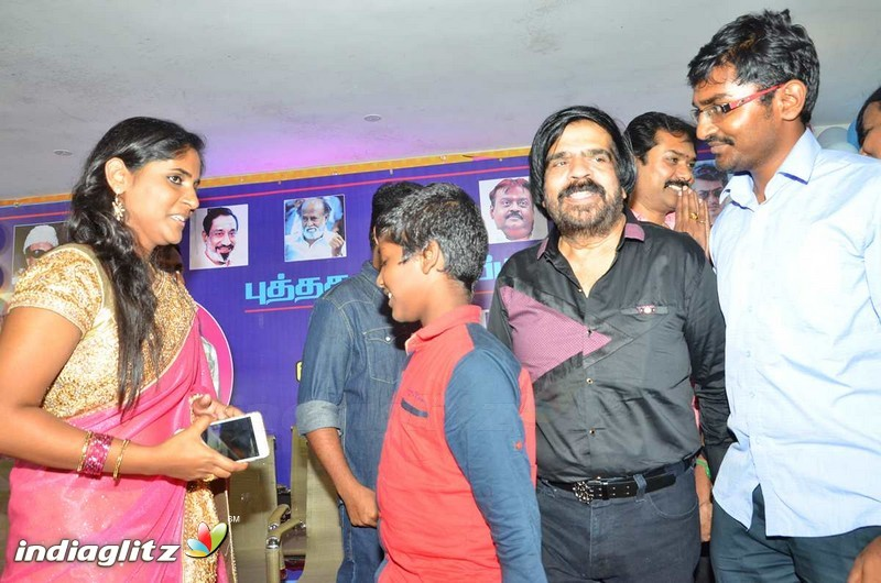 Books Launch of Director Perarasu in Ennai Pramikka Vaitha Prabalanga