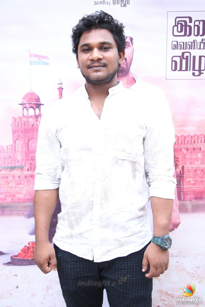 'Porukkiees' Movie Audio Launch