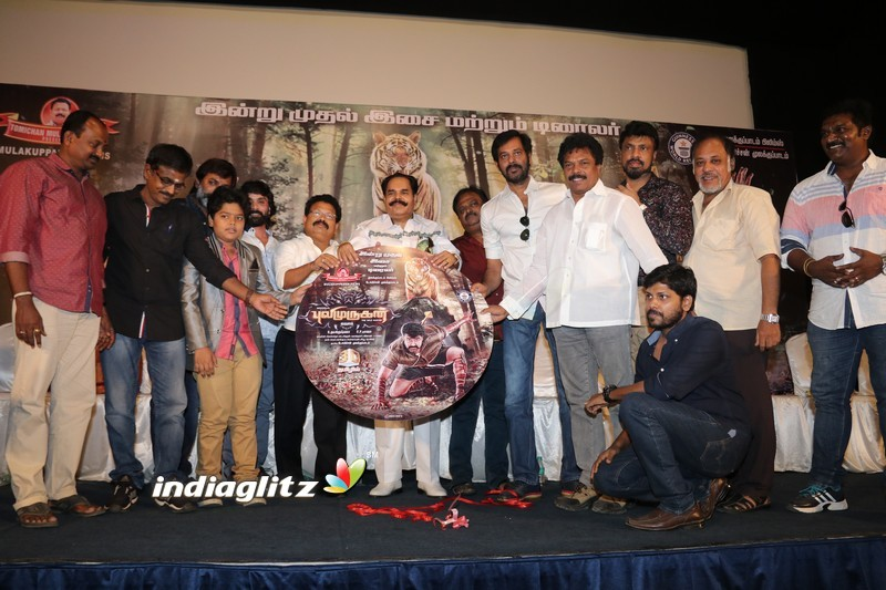 'Pulimurugan' Tamil Dubbed Movie Trailer Launch