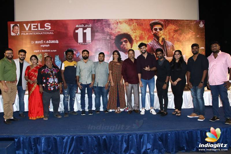 'Puppy' Movie Press Meet