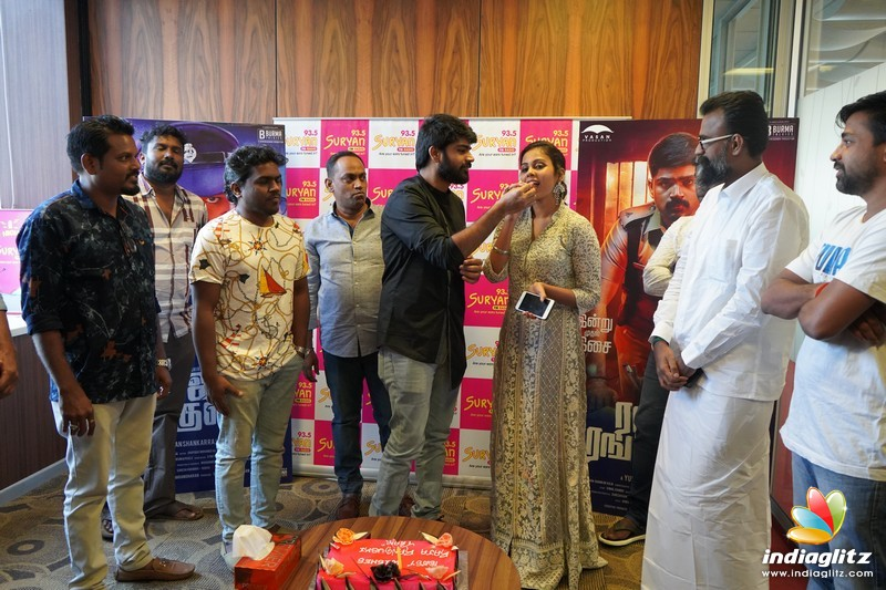 'Raja Ranguski' Movie Audio Launch
