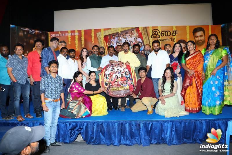 'Rajavamsam' Movie Audio Launch
