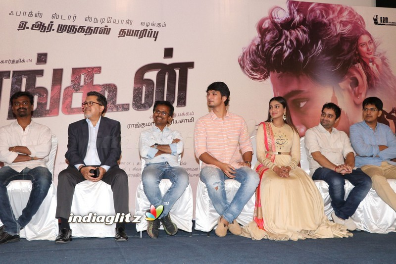 'Rangoon' Audio Launch