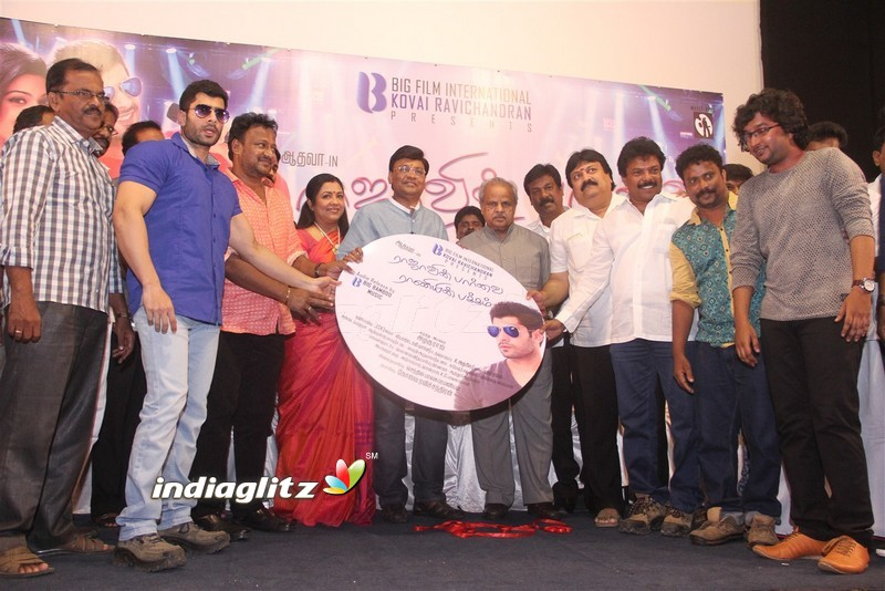 'Rajavin Parvai Raniyin Pakkam' Audio Launch
