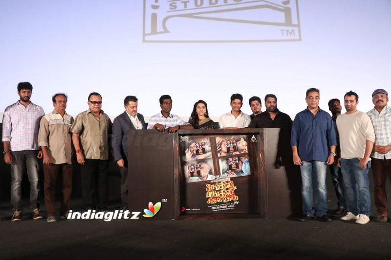 Kamal Launches 'Sangili Bungili Kadhava Thorae' Audio