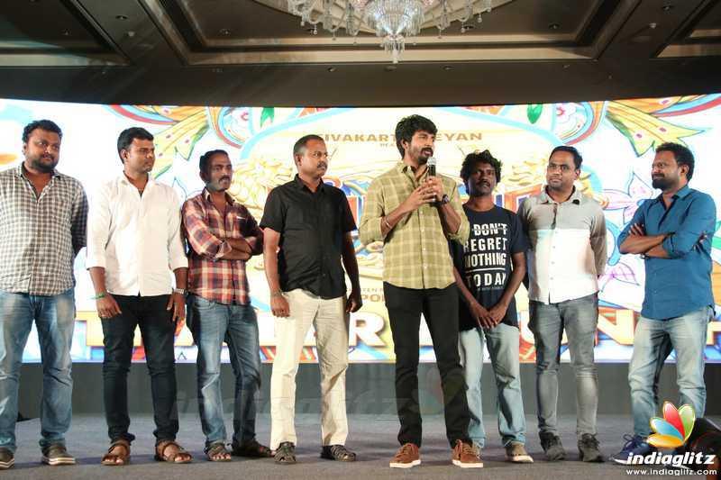 Seema Raja Trailer Launch