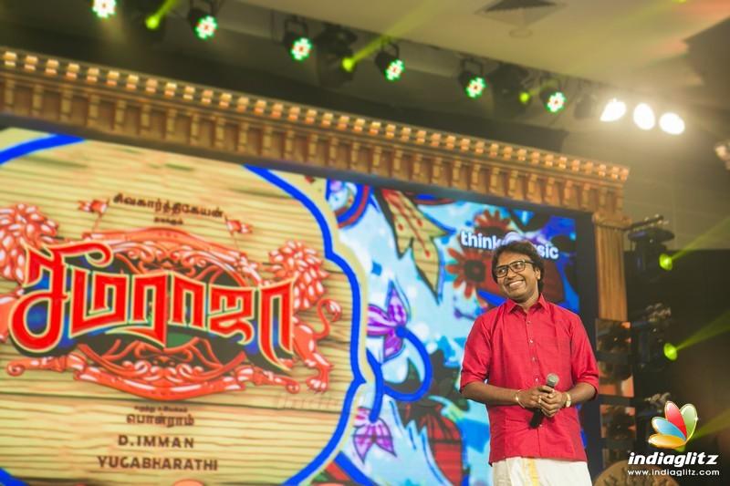 'Seema Raja' Audio launch