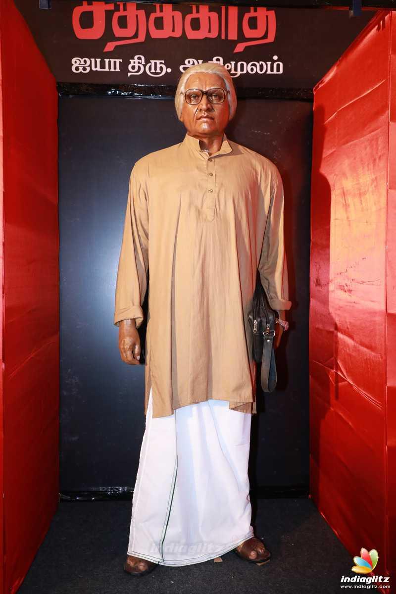 'Seethakathi' Movie Statue Launch