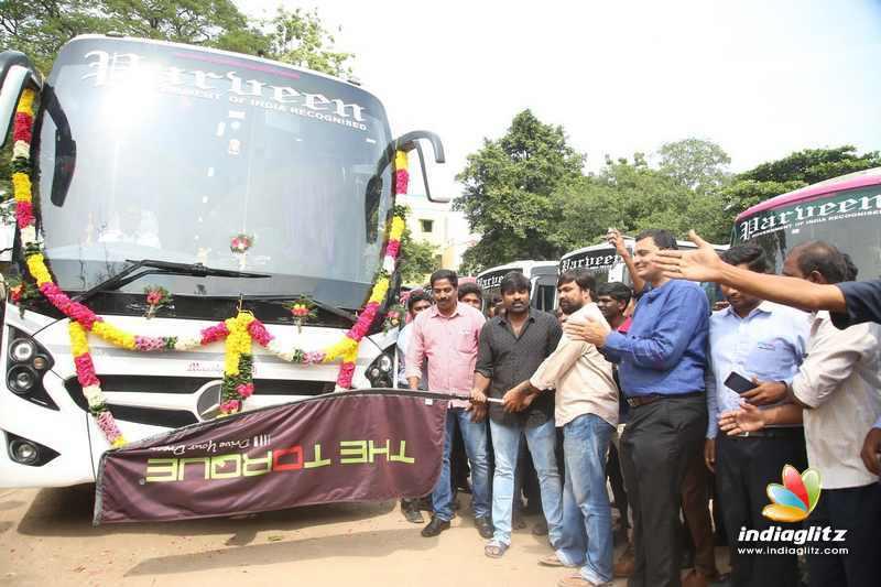 Seethakaathi Express flag hosting