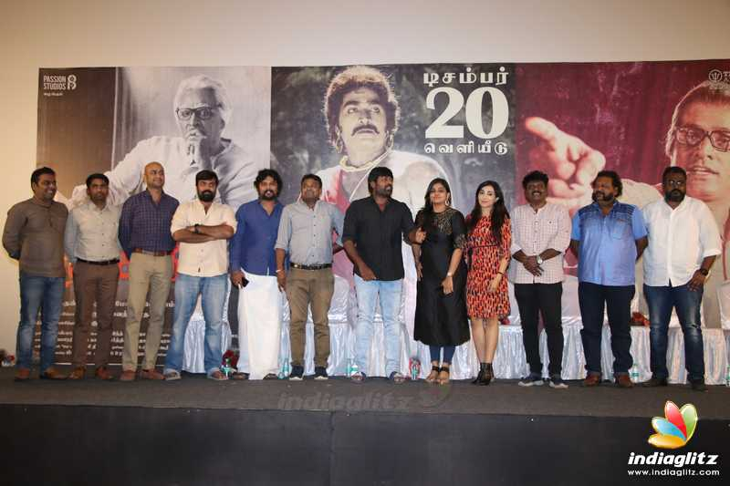 'Seethakathi' Movie Press Meet